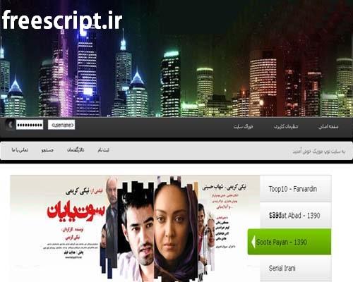 toopmusic-www.freescript.ir