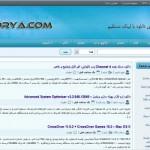 Gelorya_wp_theme_www.freescript.ir
