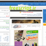 freedownloadscroon