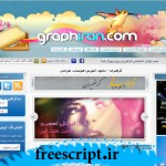 graphiran-wordpress-theme