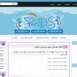webcloubbig-1024x601