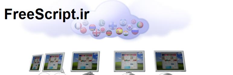 دانلود افزونه gtrans برای وردپرس برای ترجمه سایت