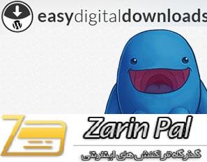 دانلود درگاه پرداخت زرین پال برای افزونه Easy Digital Downloads وردپرس