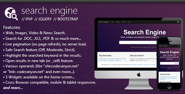 دانلود اسکریپت موتور جستجوی PHP Search Engine