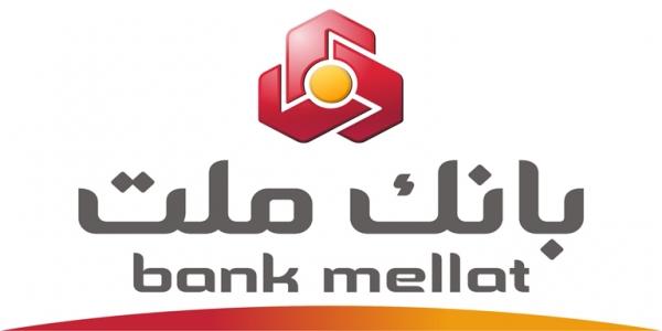 دانلود سورس php درگاه بانک ملت